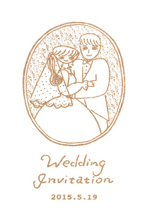 weddinginvitation_w